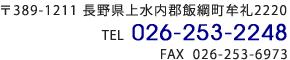 026-253-2248